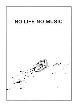 No Life no Music